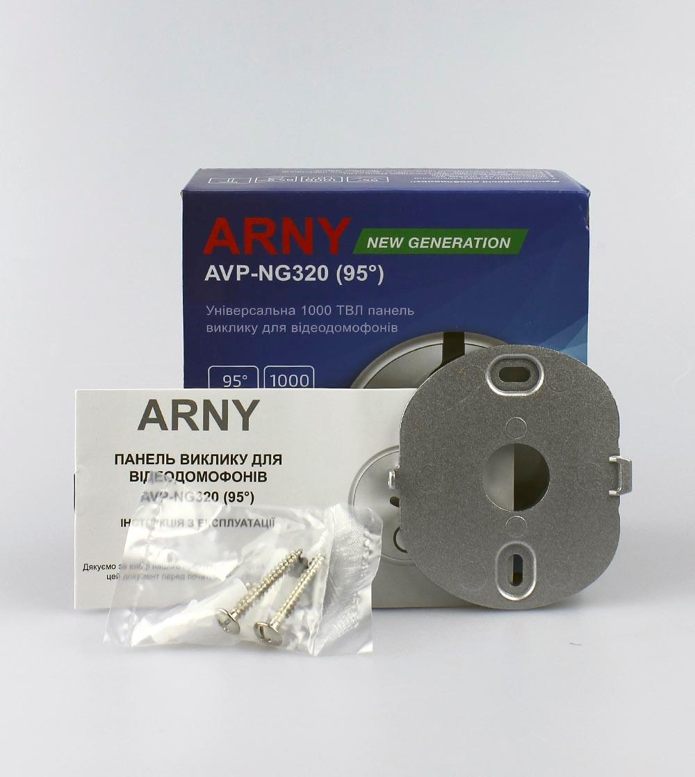 AVP-NG320