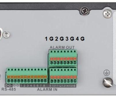 DS-7716NI-I4 (B)