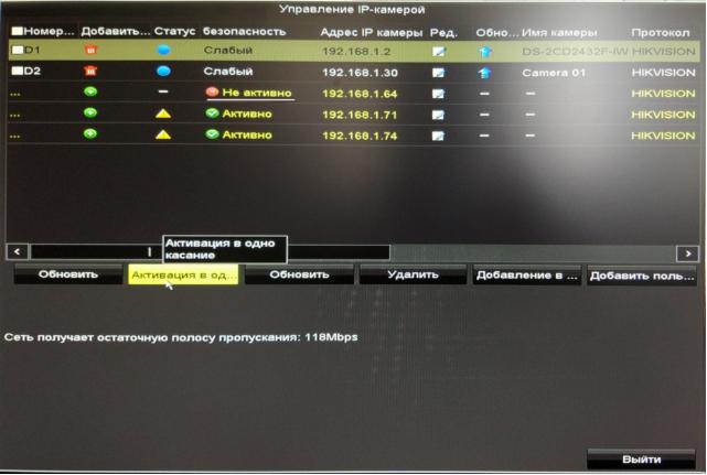 Как подключить IP камеру в NVR