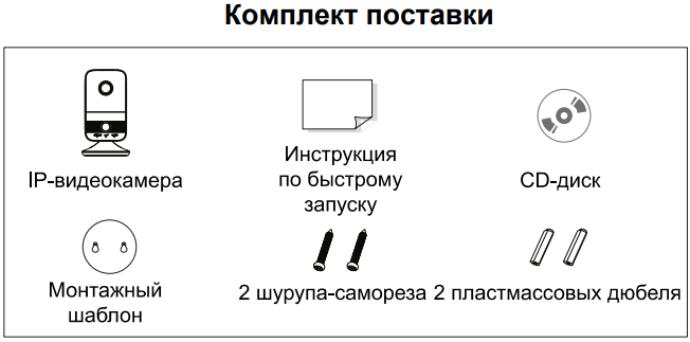 2 Mp IP Wi-Fi PIR кубическая видеокамера TVT TD-C12 (2.8 мм)