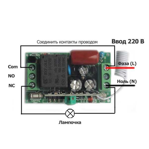 ДУвыключатель 220В. фото схемы