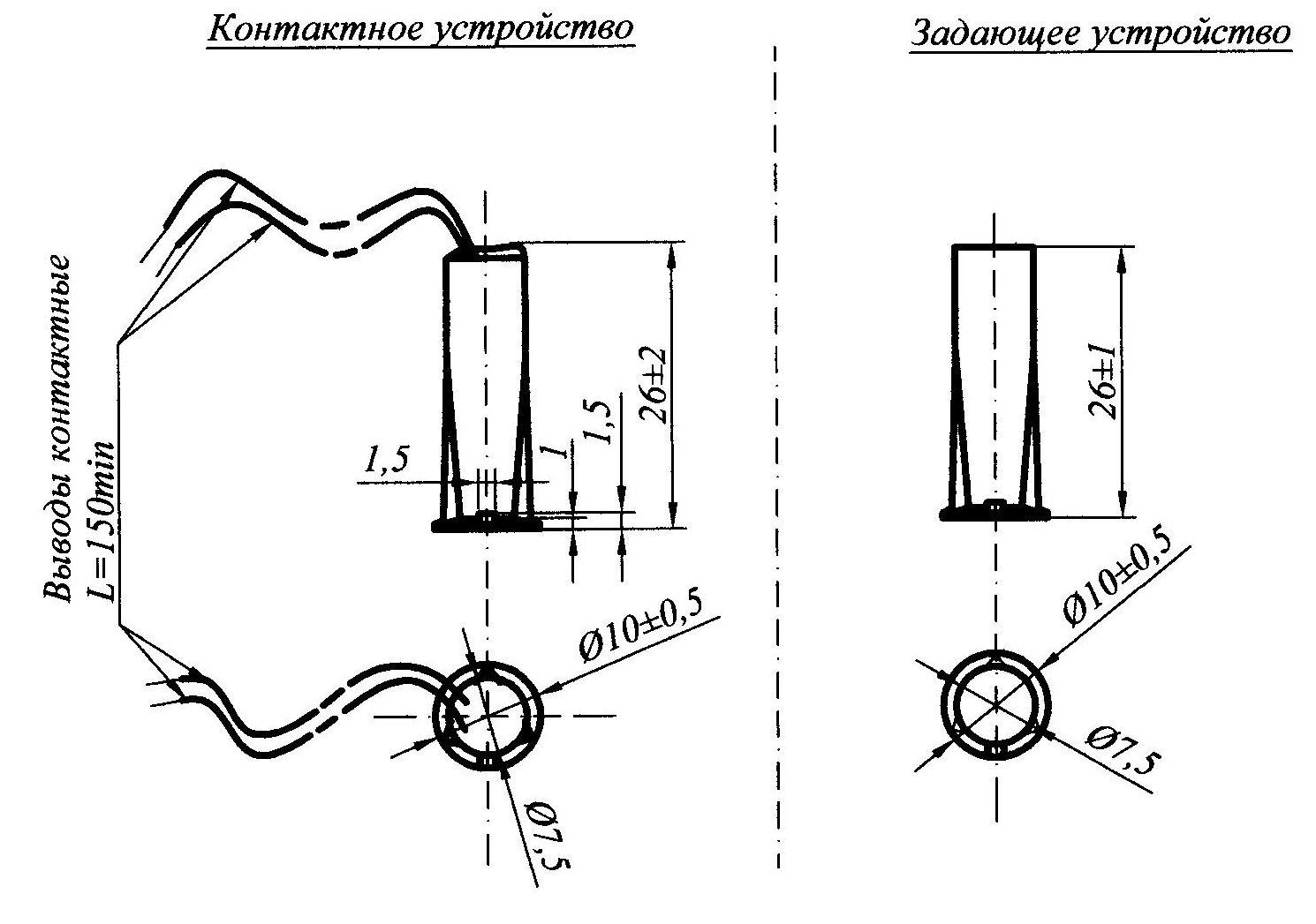 Датчик двери врезной СМК-3Э