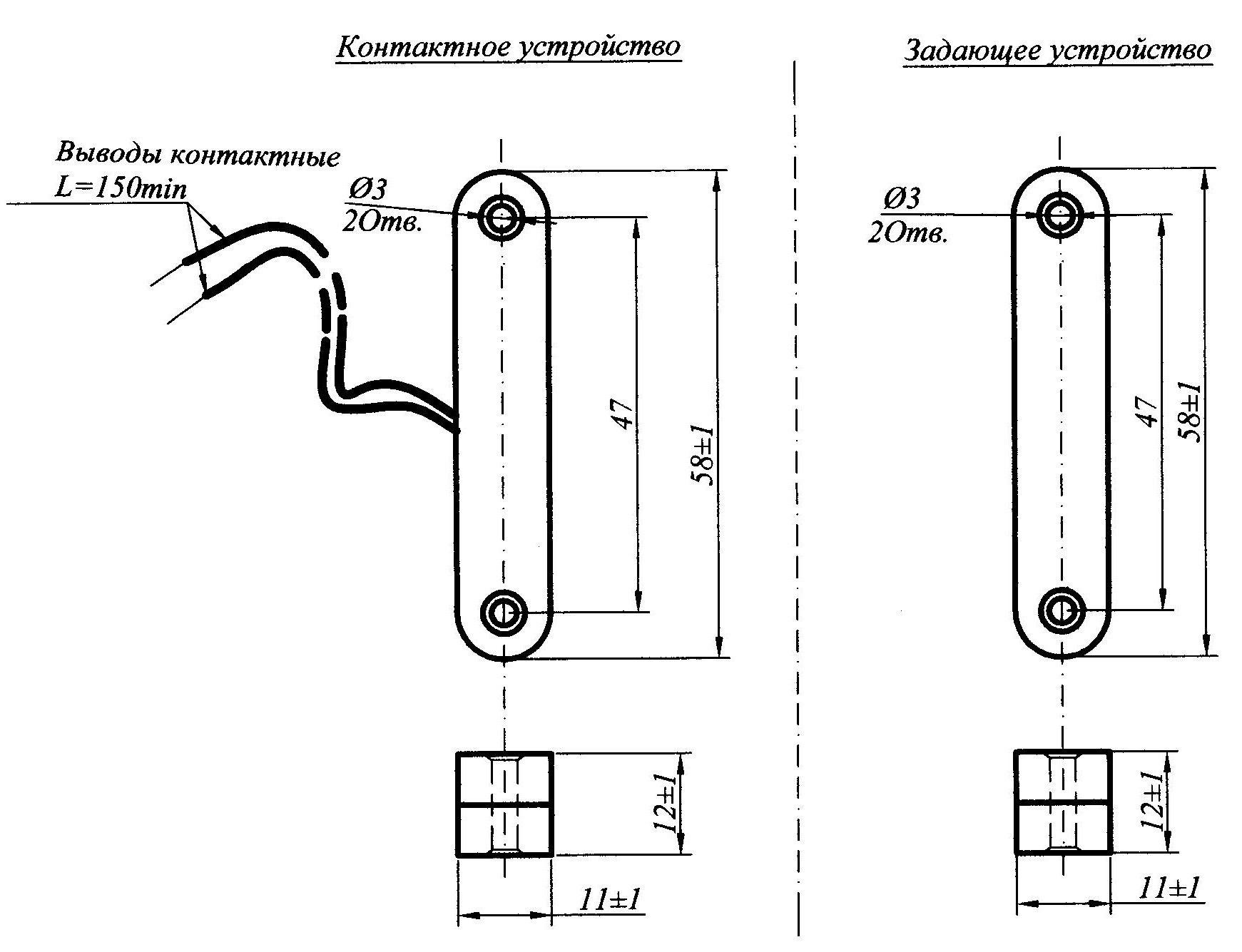 габаритные размеры герконового датчика СМК-4Э