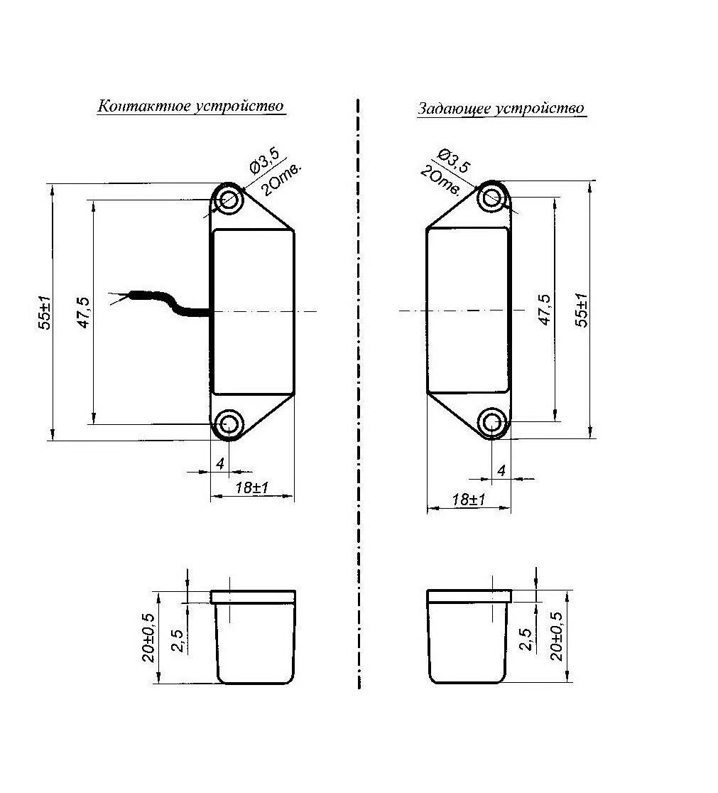 Размеры и вид датчика СМК-7П