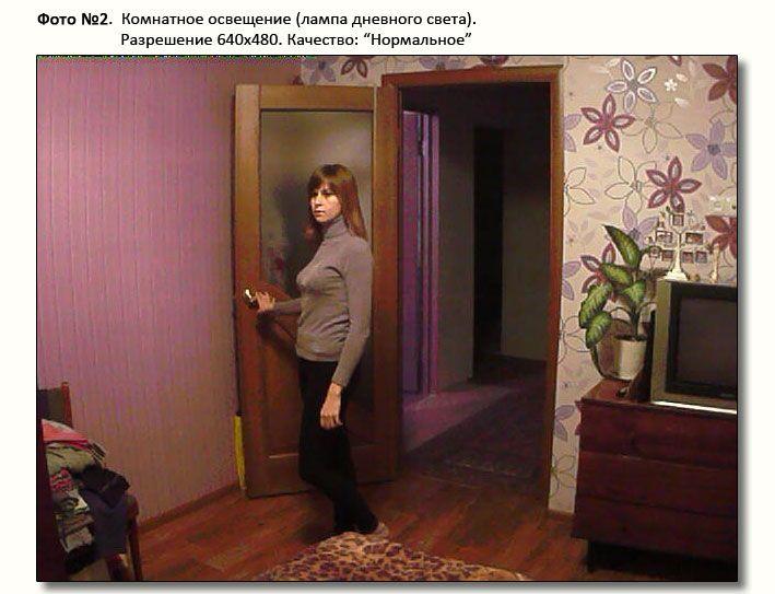 Фото - Сигнализация Photo Express GSM с камерой