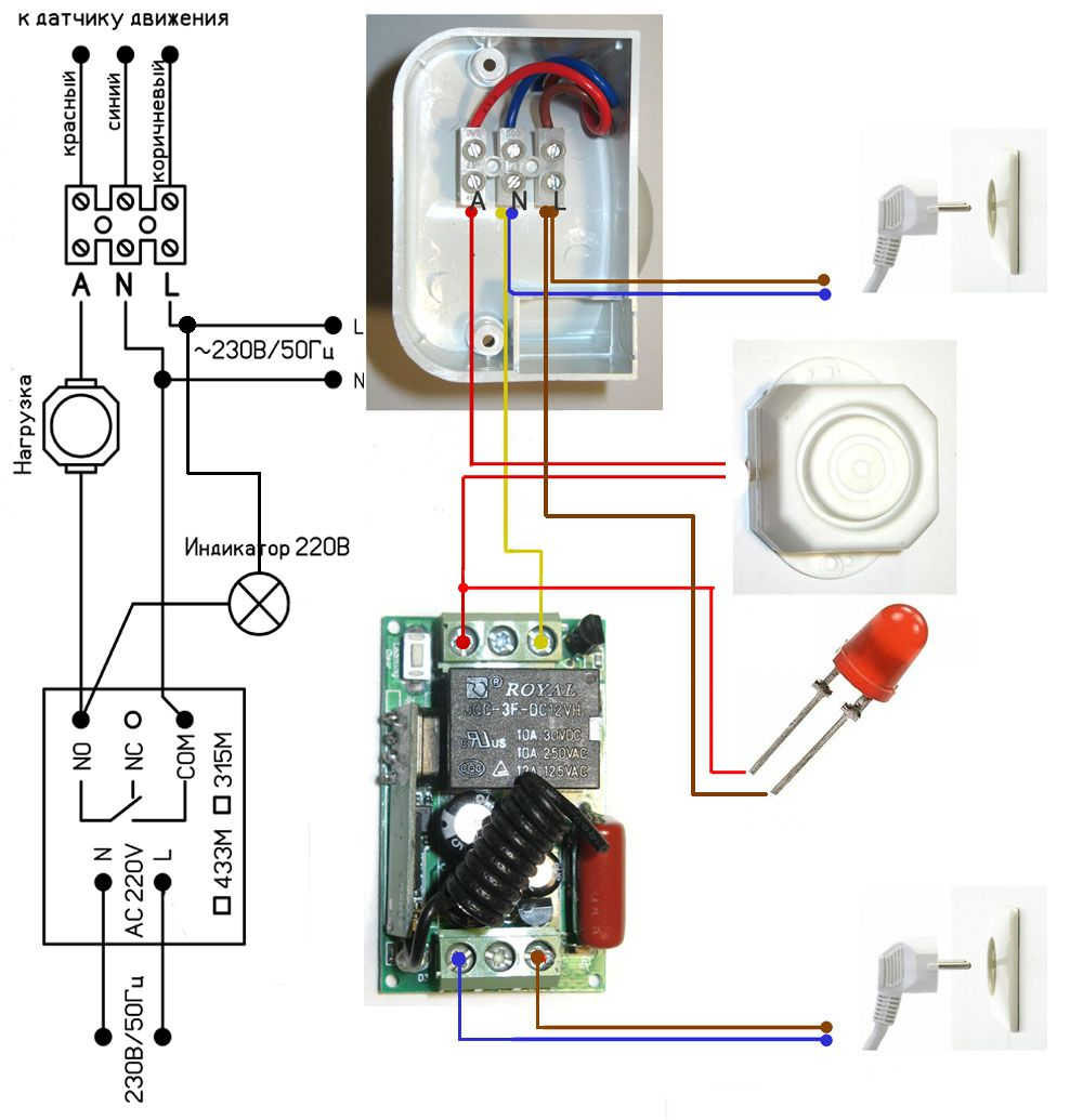 Схема подключения к датчикам Feron SEN-11, SEN-14.