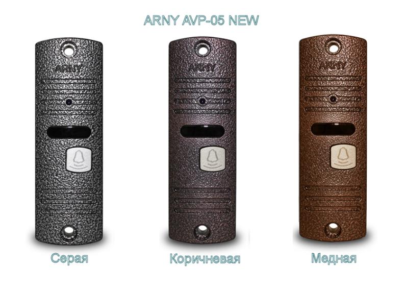 AVP-05