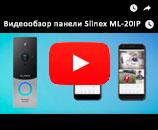 Вызывная панель Slinex-ML-20IP v2