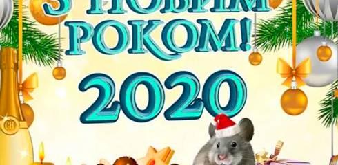 Фото График работы на Новый Год и Рождество 2020