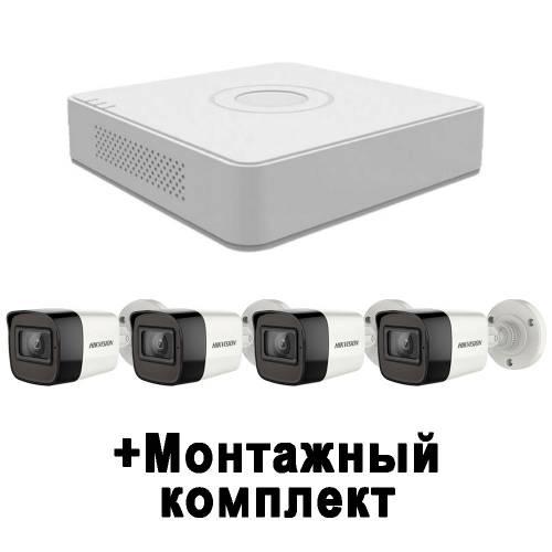 Фото 5 МП уличный HDTVI комплект с записью звука на базе Hikvision DS-7104HUHI-K1 (S)