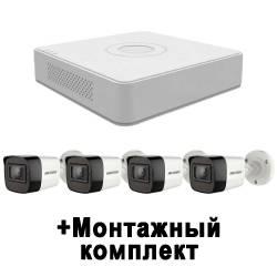 Фото 1 5 МП уличный HDTVI комплект с записью звука на базе Hikvision DS-7104HUHI-K1 (S)