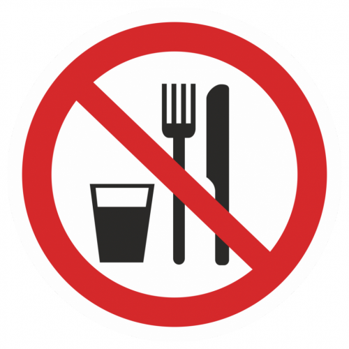 Фото Наклейка запрещающая (Запрещается принимать пищу)