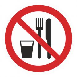 Фото 1 Наклейка запрещающая (Запрещается принимать пищу)