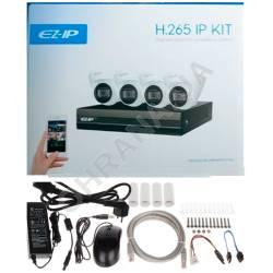Фото 4 ЄZ-IP комплект Dahua 4 × 2МП камери + реєстратор (EZIP-KIT/NVR1B04HC-4P/E/4-T1B20)