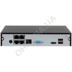 Фото 2 ЄZ-IP комплект Dahua 4 × 2МП камери + реєстратор (EZIP-KIT/NVR1B04HC-4P/E/4-T1B20)