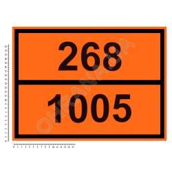 Фото 2 Наклейка предупреждающая «Аммиак безводный»