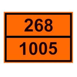 Фото 1 Наклейка предупреждающая «Аммиак безводный»