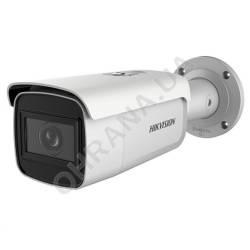 Фото 3 Zoom IP камера Hikvision DS-2CD2646G1-IZS 4 Mp (2.8-12 мм)