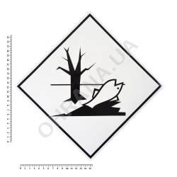 Фото 2 Наклейка предупреждающая «Вещество, опасное для окружающей среды»