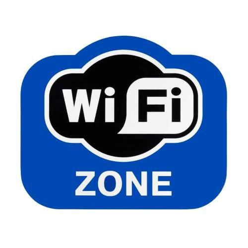 Фото Інформаційна наклейка WI-FI ZONE