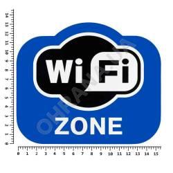 Фото 2 Інформаційна наклейка WI-FI ZONE