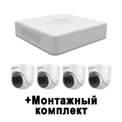 Фото 5 МП внутренний HDTVI комплект с записью звука на базе Hikvision DS-7104HUHI-K1 (S)