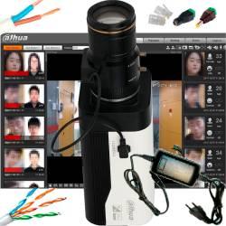 Фото 1 Комплект відеоспостереження визначення облич і персональних особливостей людей