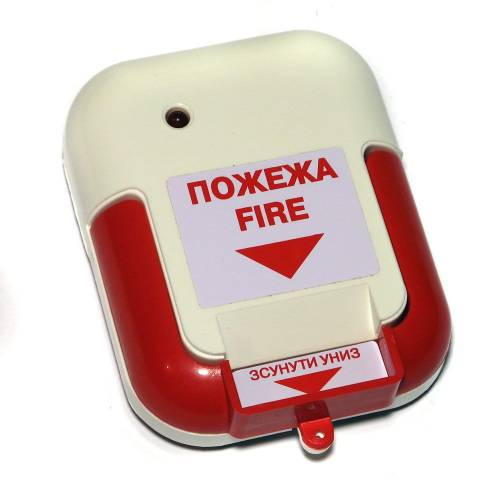 Фото Извещатель ручной пожарный ИР-1