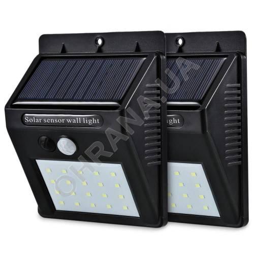 Фото Уличный светильник Solar Motion 30 SMD на солнечной батареей