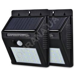 Фото 5 Уличный светильник Solar Motion 30 SMD на солнечной батареей