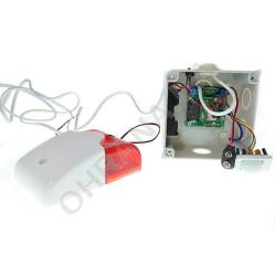 Фото 4 Комплект автономной gsm-сигнализации Контакт с сиреной