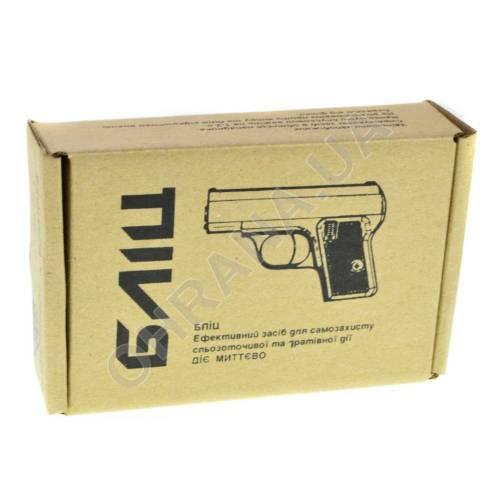 Фото Газовый пистолет Блиц