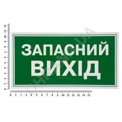 Фото 2 Наклейка Запасный выход укр