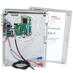 Фото 2 Комплект Smart GSM 2 Radio