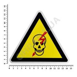 Фото 3 Табличка (Опасно, высокое напряжение) большая