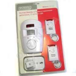 Фото 3 Sensor Alarm