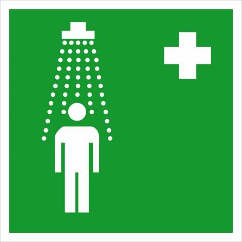 Фото Информационная наклейка Пункт приема гигиенических процедур (душевые)