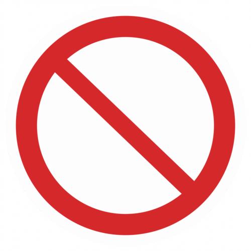 Фото Наклейка запрещающая (Запрещение)