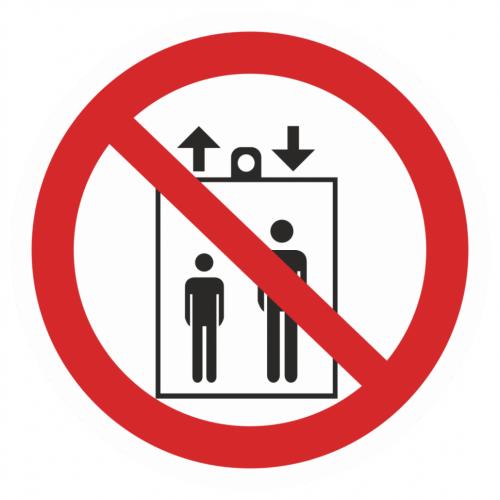 Фото Наклейка запрещающая (Запрещается пользоваться лифтом для подъема людей)