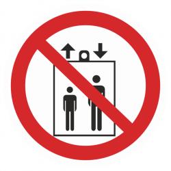 Фото 1 Наклейка запрещающая (Запрещается пользоваться лифтом для подъема людей)