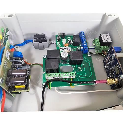 Фото Прихований замок невидимка GSM Secret Lock PRO з радіоуправлінням