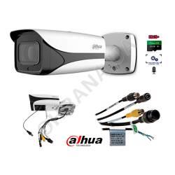 Фото 7 2 Мп ePoE WDR IP AI видеокамера Dahua DH-IPC-HFW5241EP-ZE (2.7-13.5 мм)
