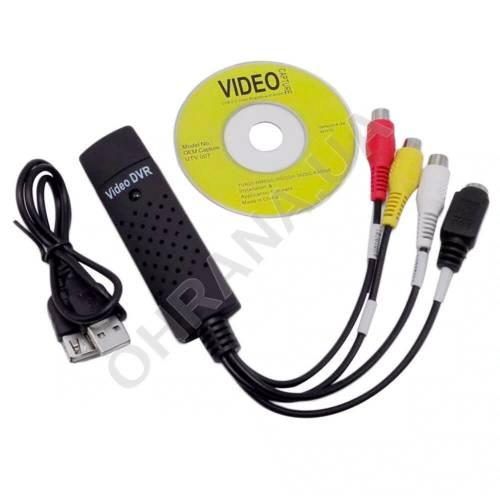 Фото USB видеорегистратор Video 002 PC Adapter DVD DVR VHS