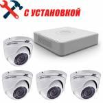Фото 2 Мп Готовый комплект аналогового видеонаблюдения на 4 камеры Hikvision