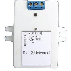 Фото 1 Rx-12-Universal