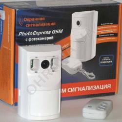 Фото 2 Photo Express GSM