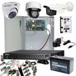 Фото Комплект видеонаблюдения для квартиры с видом на двор 2 MP DVR