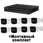 Фото 5МП HDCVI комплект для больших площадей с записью звука на базе Dahua DHI-XVR5108HS-4KL-X