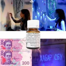 Фото 2 Препарат РЕЗИДЕНТ