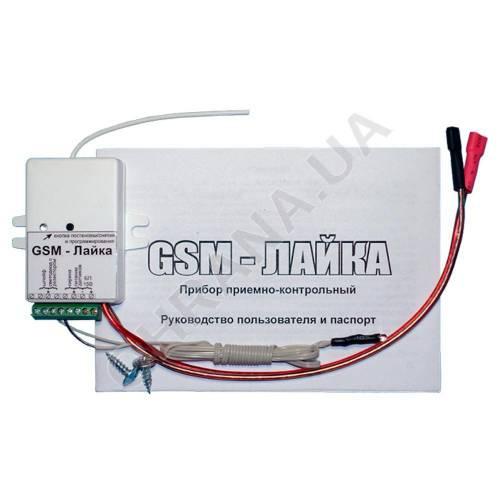 Фото GSM-Лайка